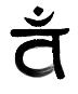 logo teken VAM